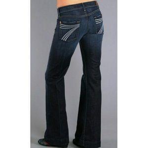 Dojo Jeans In New York Dark